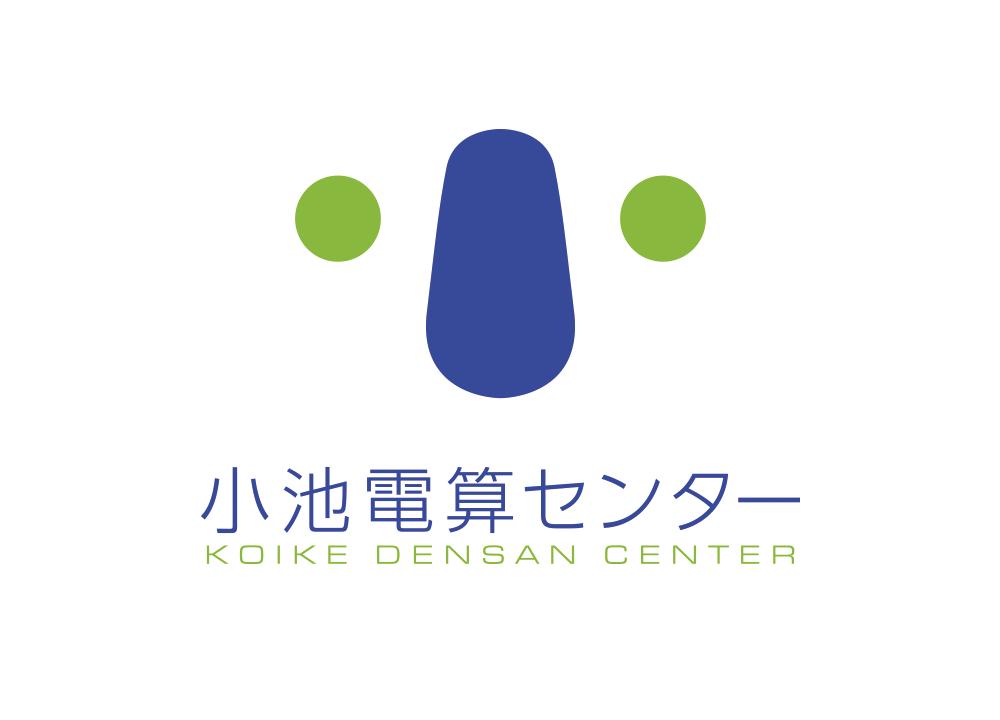 株式会社 小池電算センター ロゴ